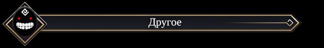Black Desert Россия. Изменения в игре от 03.05.18.
